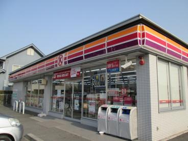サークルK 倉敷平田店の画像1