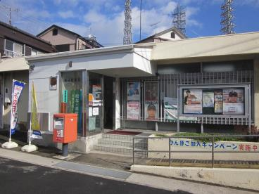 魚住郵便局の画像1