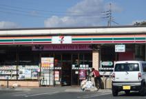 セブンイレブン 倉敷粒江店