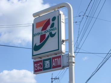 セブンイレブン 倉敷粒江店の画像2