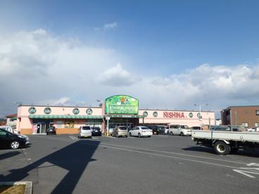 ニシナフードバスケット西原店の画像3