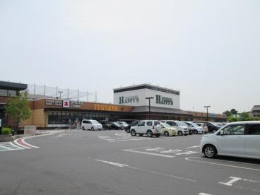 ハピーズ倉敷中島店の画像3