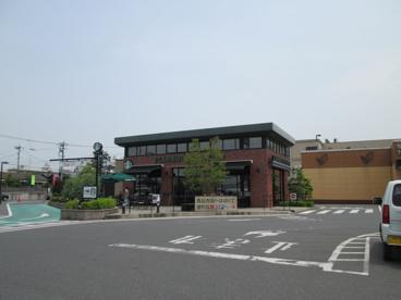 ハピーズ倉敷中島店の画像4