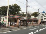 セブン−イレブン東大阪西岩田1丁目店