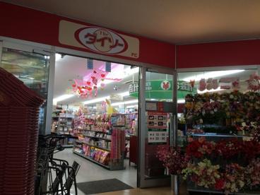 ザ・ダイソー・ラッキー長瀬店の画像1