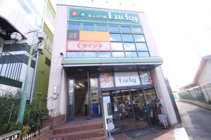 ザ・ダイソー・ラッキー長瀬店の画像3