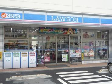ローソン足立新田1丁目店の画像1