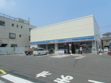 ローソン足立新田1丁目店の画像2