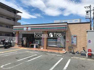 セブンイレブン西宮JR甲子園口駅南店の画像1