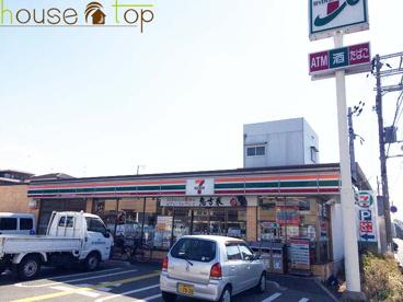 セブンイレブン西宮中島町店の画像1