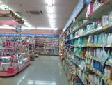 ツルハドラッグ旗の台南口店