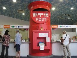 品川大井七郵便局の画像1