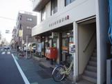 足立大川町郵便局