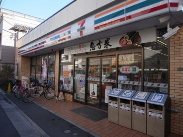 セブンイレブン・千住寿町店の画像1