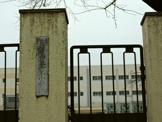 名古屋市立 千年小学校