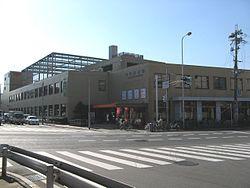 淀川郵便局新大阪駅内分室の画像1