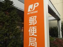 淀川宮原郵便局
