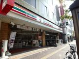 セブンイレブン倉敷駅前店