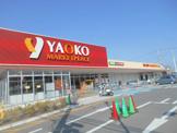 ヤオコー盆栽町店