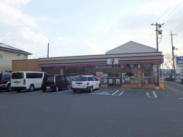 セブンイレブン 倉敷田ノ上新町店の画像1