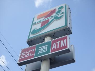セブンイレブン 倉敷田ノ上新町店の画像2