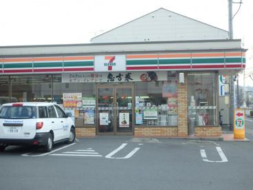 セブンイレブン 倉敷田ノ上新町店の画像3
