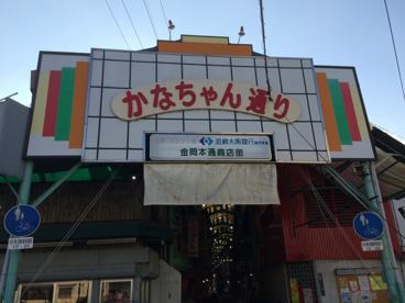 金岡本通商店街 <かなちゃん通り>の画像1