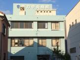 弥刀中央病院