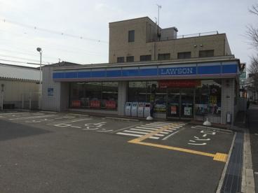 ローソン 東大阪西堤一丁目の画像1