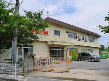 奈良市立富雄保育園の画像1