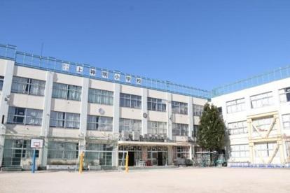 品川区立上神明小学校の画像1