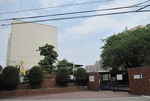 大阪市立大桐小学校の画像1