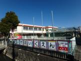 豊洲保育園