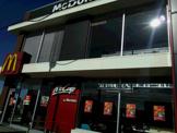 マクドナルド 坂戸にっさい店