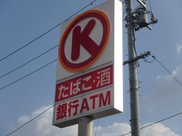 サークルK 倉敷沖店の画像2