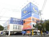 カラオケ コートダジュール 倉敷店