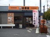 吉野家 倉敷店