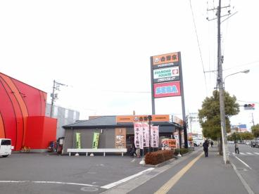 吉野家 倉敷店の画像2