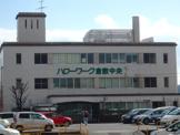 ハローワーク 倉敷中央