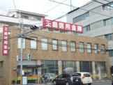 玉島信用金庫 鶴形支店