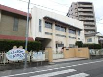 倉敷東幼稚園