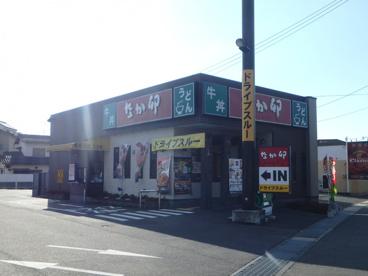 なか卯 倉敷黒崎店の画像1