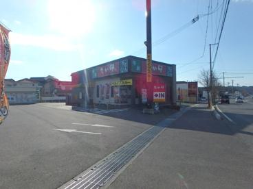 なか卯 倉敷黒崎店の画像2