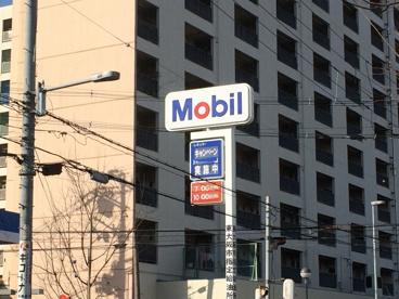 モービル石油 石油松屋町SS 小阪SSの画像2