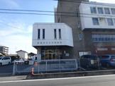 倉敷市文化交流会館