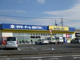 ブックオフ 倉敷浜店