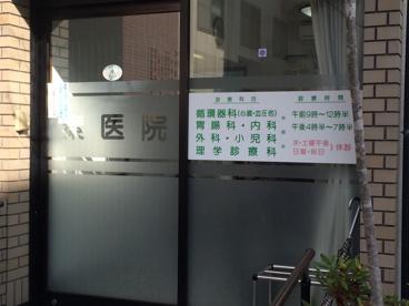 秦医院の画像2