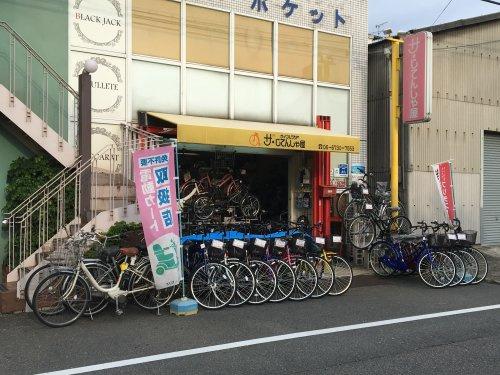 ザ・じてんしゃ屋上小阪店の画像