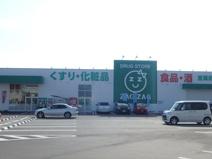 ザグザグ 平田店