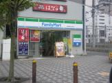 ファミリーマート南浦和駅東口店